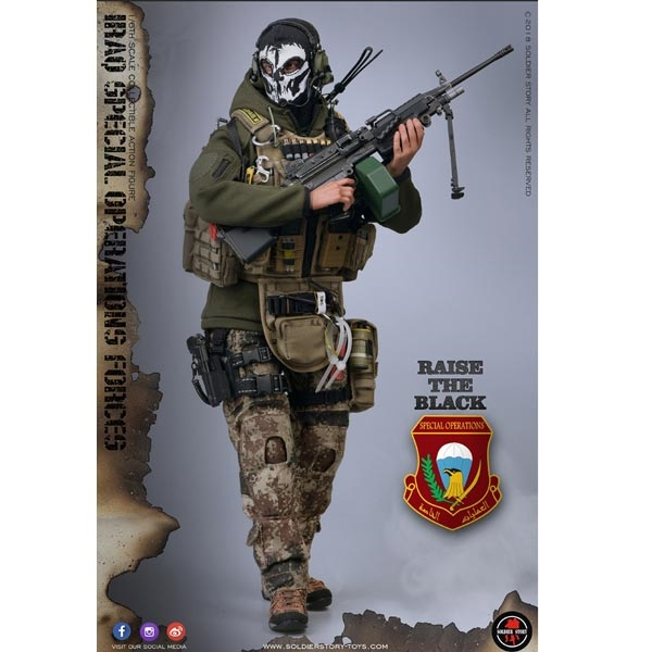 9518479d66a78 Monkey Depot - Boxed Figure: Soldier Story ISOF SAW Gunner (SS-107)