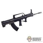 Rifle: Soldier Story QBZ-95 Rifle