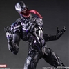 Collectible Figure: Square Enix Venom Variant (902479)