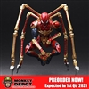 Collectible Figure: Square Enix Spider-Man (906761)