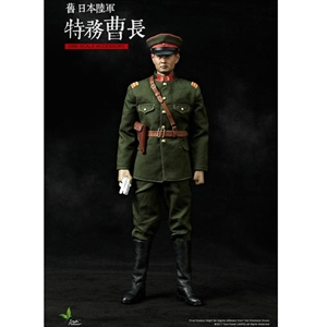 Boxed Figure: Toys Power Former Japanese Army Sergeant Of Spy Organization (CT-010A)