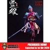 Very Cool 1:12 Monkey King (VCF-3003)