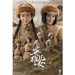 Very Cool Chinese PVA Xiu Mei Double Collector Edition (VCL-2055A)