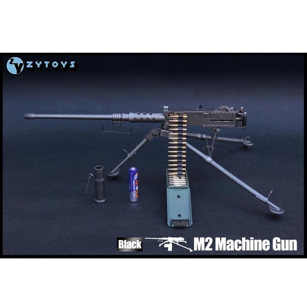 Monkey Depot - Rifle: ZY Toys 1/6 MK13 (Black)
