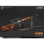 Rifle Set: ZY Toys SVD Rifle (ZY-2012A)