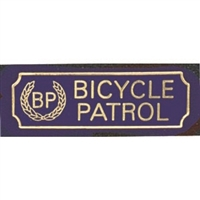 Vintage Bicycle Patrol Award Bar