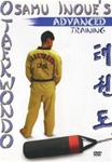 Taekwondo Advanced Instruction Martial Arts DVD