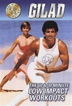Gilad 60 And 30 Minute Low Impact Workouts DVD