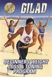 Gilad Beginners Weight Loss And Toning Program DVD