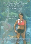Lauren Brooks Body Sculpt & Conditioning With Kettlebells Volume 2 DVD