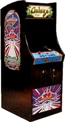 Galaga Upright (pre-played)