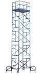 28 Foot Stationary Scaffolding Tower