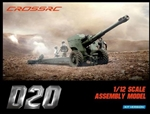 Cross-RC D20 1/12 Howitzer Gun Trailer Kit for Military Vehicles