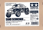 Tamiya RC Sand Scorcher Body Set (2010)