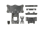 Tamiya RC TRF201 J Parts - Rear Suspension Mount