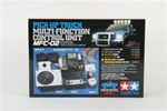 Tamiya RC Pick-Up Truck Multi-Function Control Unit MFC-02