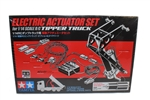 Tamiya RC Electric Actuator Set 1/14 Scale Tipper Truck