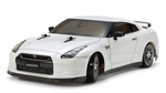 Tamiya RC Nissan GT-R Drift Spec TT-02D Drift Spec 1/10 Scale Kit