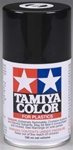 Tamiya Lacquer TS-14 Black 100ml Spray