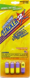 STACKER 2 PACK