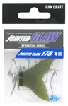 Gan Craft Jointed Claw 178 Spare Tail