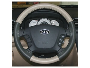 2012 2013 2014 and 2015 kia optima steering wheel cover by wheelskins. Black Bedroom Furniture Sets. Home Design Ideas