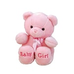 10 Inch Plush Pink Baby Girl Teddy Bear By Aurora