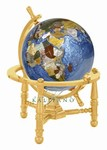 4 Inch Marine Blue Ocean Globe on Gold Arc Stand