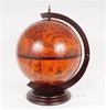 13 Inch Spinable Bar Globe