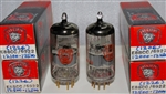 Brand Spanking New, MINT NOS NIB 1961-62 Amperex USA 6922 E88CC Gold Pin Tubes with Lewis and Kaufman Los Gatos Label. Large Halo Getter. All tubes are from the Same Revision and Batch 7L6. Labels are fragile as expected from tubes of that era. Etched dat