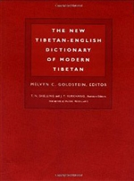 New Tibetan-English Dictionary of Modern Tibetan <br> By: Mervyn C. Goldstein