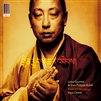 Rain of Blessings: Vajra Chants, CD