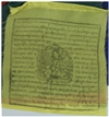 Prayer Flag, 15