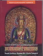 Three Hundred & Sixty Buddhist Deities <br> By: Tachikawa