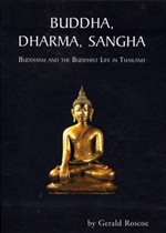 Buddha, Dharma, Sangha, Boxed Set <br> By: Roscoe, Gerald