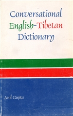Conversational English-Tibetan Dictionary