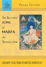 Beautiful Song of Marpa the Translator <br> By: Khenpo Tsultrim Gyamtso Rinpoche