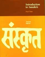 Introduction to Sanskrit: Part Two