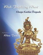Wish-Fulfilling Wheel, Practice of White Tara <br>  By: Khenpo Karthar Rinpoche