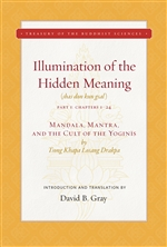 Illumination of the Hidden Meaning Part 1: Mandala, Mantra, and the Cult of the Yoginis