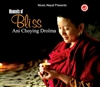 Moments of Bliss, CD  By: Ani Choying Drolma