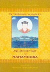 Aspirational Prayer for Mahamudra