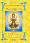 Aspiration Prayer of Mahamudra <br>  By: Tai Situ Rinpoche / Rangjung Dorje