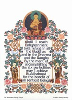 Refuge Prayer, 5x7, Laminated