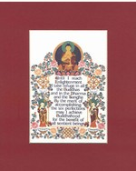 Refuge Prayer 5x7, Red Matt 8x10
