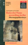 Rules for Nuns   Ann Heirmann