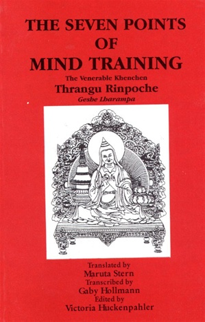 TRAINING THE MIND IN SEVEN POINTS EBOOK DOWNLOAD
