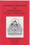 Showing The Path of Liberation: The Kagyu Lineage Prayer <br>  By: Thrangu Rinpoche