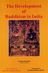 Development of Buddhism in India <br>  By: Thrangu Rinpoche