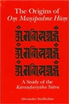 Origins of Om Manipadme Hum